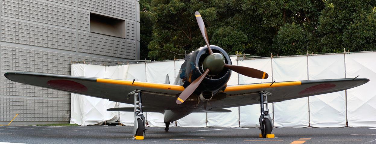 航空公園_零戦_B
