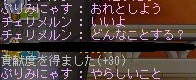 Maple130706_180549.jpg