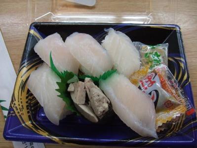 カワハギ寿司