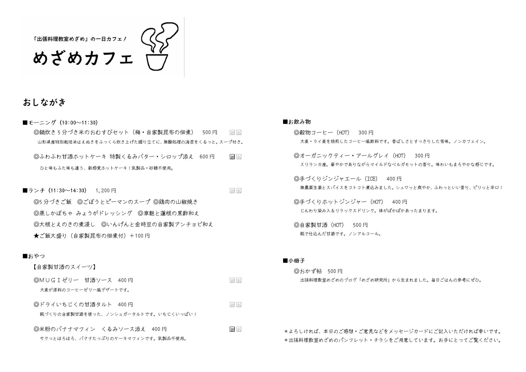 oahinagaki20130929-web0001.jpg
