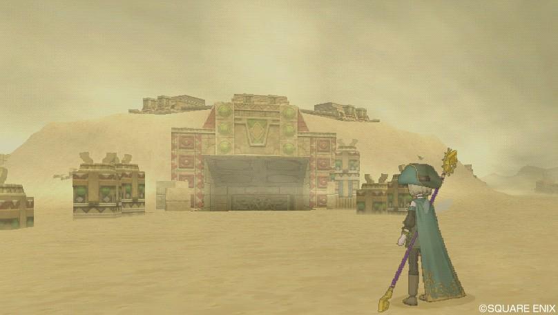 ゴブル砂漠西4
