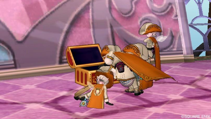 アトラス3宝箱