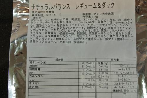 20131026_03.jpg