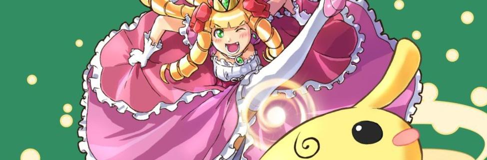 蹴り姫きゅうきょくしんかtitle