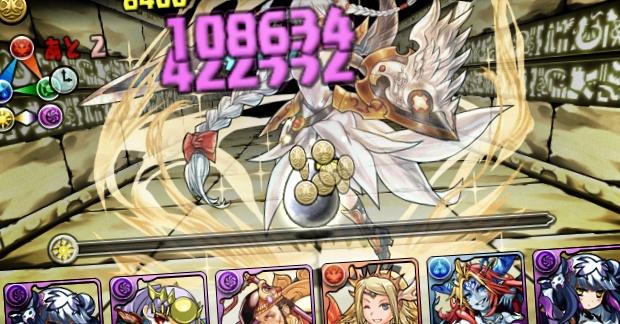 女神降臨地獄級攻略
