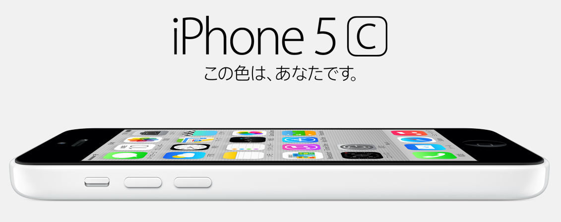 iPhone5c_White.png