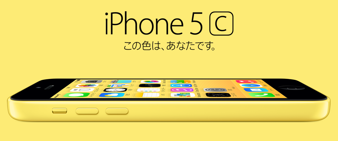 iPhone5c_Yellow.png