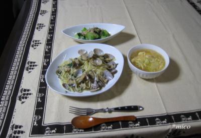 bangohan1313.jpg