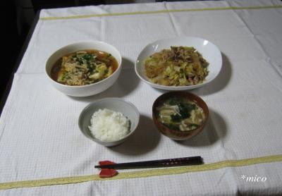 bangohan1317.jpg