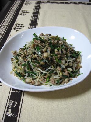 bangohan1324-2.jpg