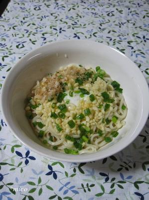 bangohan1332-2.jpg