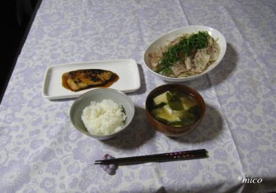 bangohan1346.jpg