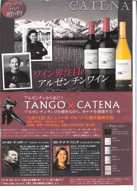 TANGO by CATENA