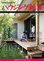 img_housing_book2014.jpg