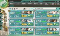 艦これ秋イベE-4出撃前
