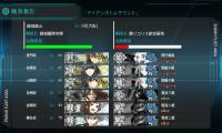 艦これ秋イベE-4結果