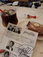 20130831 春日井四大テノール公演