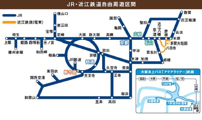 Baidu IME_2013-8-21_21-0-9