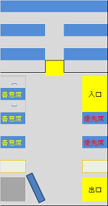 エルガミオ松阪コミバス
