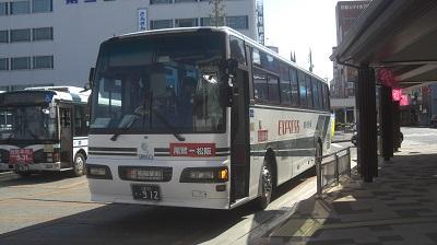 松阪駅前にて