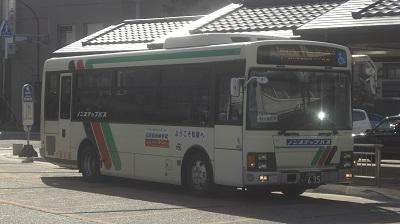 CIMG2259.jpg