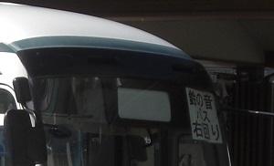 CIMG2825-2.jpg