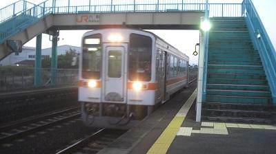 CIMG2892.jpg