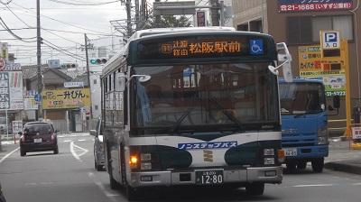 CIMG4727.jpg