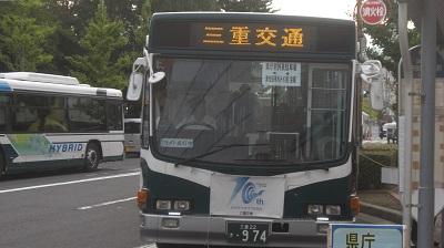 CIMG4747.jpg