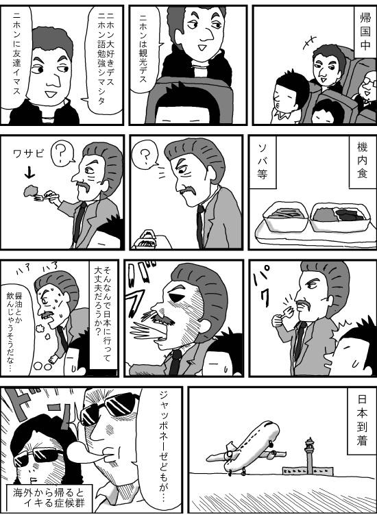 2012ありびあ~も①
