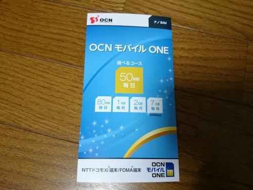 ocn (1)