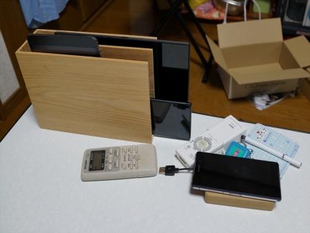 DSC00832_R.jpg
