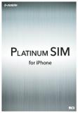 platinumSIM_2501.jpg