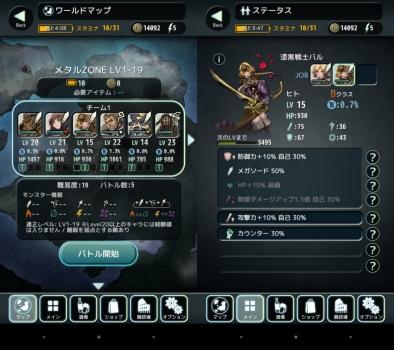 xbIr62oL-1.jpg