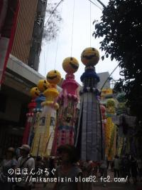 2013仙台七夕3