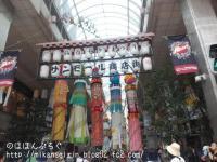 2013仙台七夕14