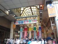 2013仙台七夕18