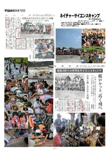 page002_20130906102715740.jpg