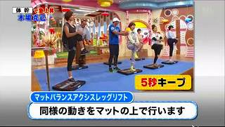 s-katsumi koba core exercise997