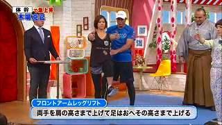 s-katsumi koba core exercise994
