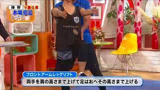 s-katsumi koba core exercise993