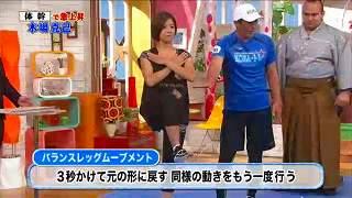 s-katsumi koba core exercise9992