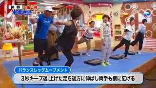 s-katsumi koba core exercise9991