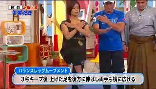 s-katsumi koba core exercise999