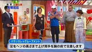 s-katsumi koba core exercise998