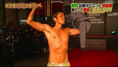 s-tokui yoshikawamethod16
