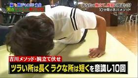 s-yoshikawa method arashi maruyama995