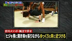 s-yoshikawa method arashi maruyama992