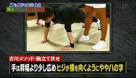 s-yoshikawa method arashi maruyama991