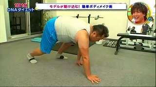 s-kosugi diet95